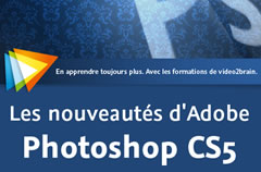 Adobe Photoshop CS5龙卷风精简版